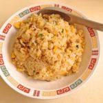 「ヒルナンデス」炊飯器で作るパラパラチャーハン!レシピ