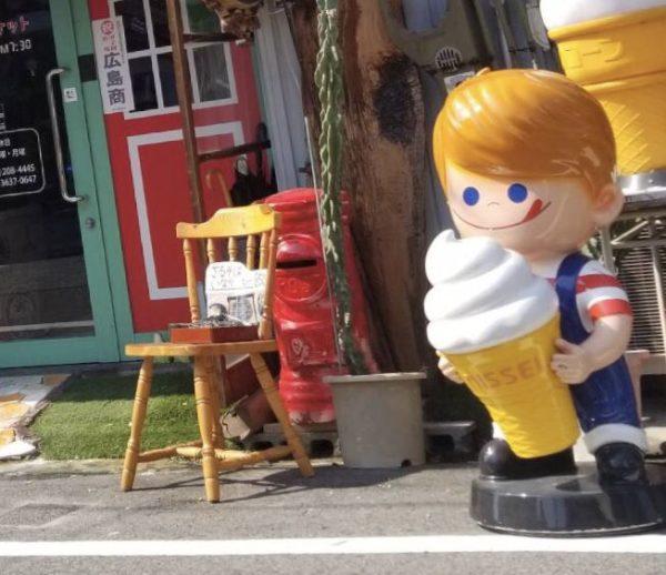 和田明子 人形を盗んで逮捕!ソフトクリーム人形の値段に驚愕