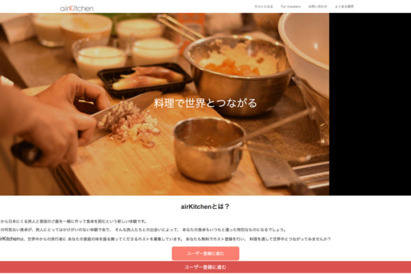 [ヒルナンデス]副業で稼ぐ月収10万以上! 外国人専門料理教室