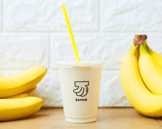スッキリ タピオカの次の流行は?超濃厚バナナ飲料大絶賛!