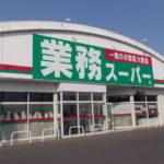 [ヒルナンデス]スー子さん 業務スーパーおススメ商品紹介!第4弾!