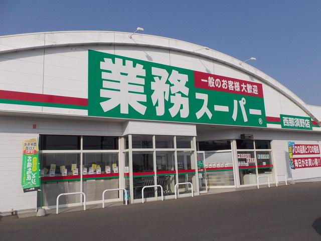[ヒルナンデス]業務スーパー マニア野沢さん 直輸入スイーツ紹介!