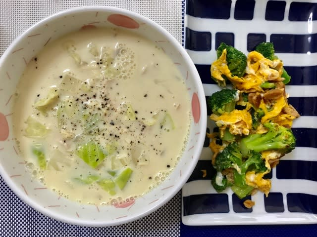 【スッキリ】ツナと小松菜の梅チーズスープレシピ!美腸&むくみ解消