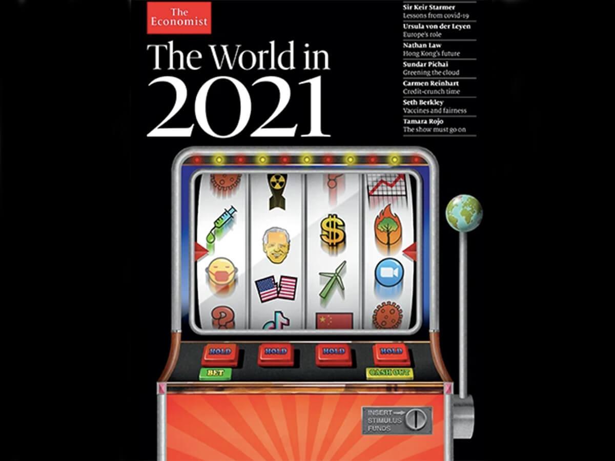 【やりすぎ都市伝説】島田秀平 エコノミストの予言!2021年予測