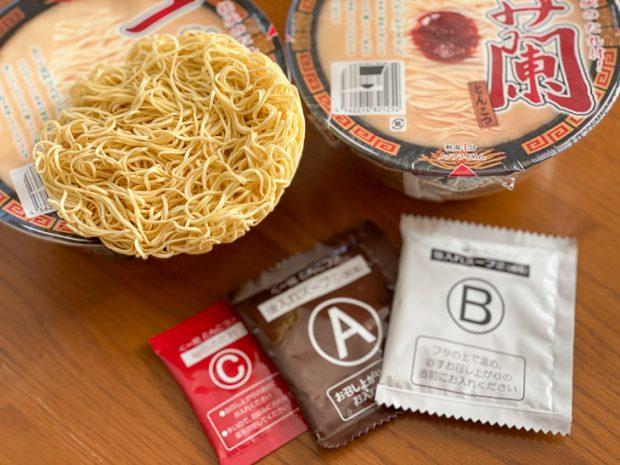 【ZIP】名店カップ麺アレンジ3選!一蘭・さばラーメン絶品アレンジ