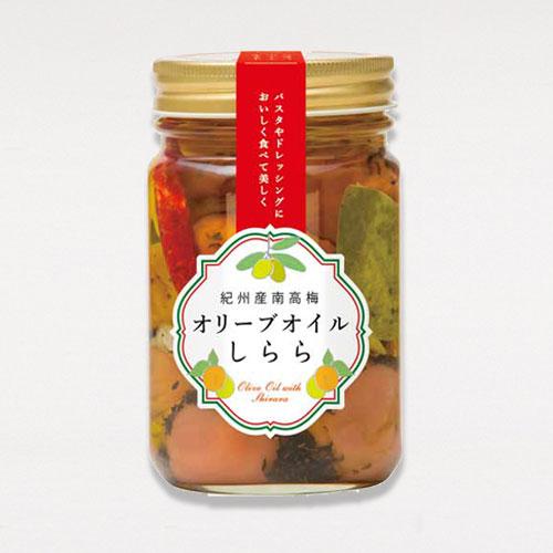 【ヒルナンデス】進化系梅干し3選!オリーブオイル梅干しアレンジ